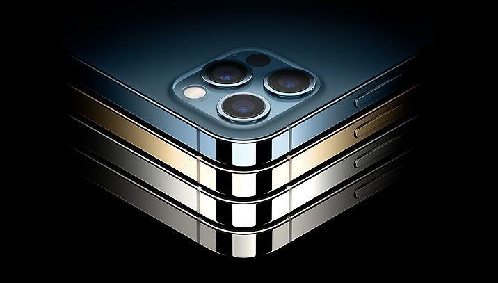 Цена iPhone 12 PRO